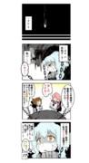 ヲきゅう・2