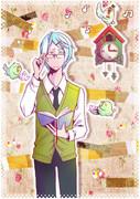 松田さんと鳩時計