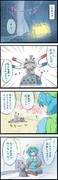 【激闘!ポケモンリーグ幻想郷大会】1話「元凶は」