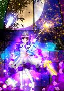 【ドラクエ2】月下の王女【ムーンブルク】