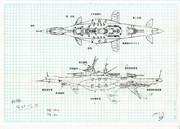 【フラグラ】帝国軍 通商破壊戦艦ヴォールドヴェーダ