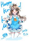 ことりたそーお誕生日おめでとう(・8・)