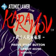 ATOMIC LAWER KARANOV