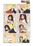 姫川誕生日おめでとう!漫画2