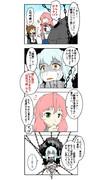 ヲきゅう・3