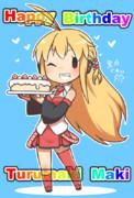 お誕生日おめでとうマキマキ