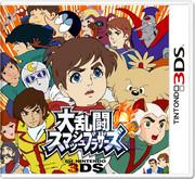 大乱闘スマッシュブラザーズ3DS(マジキチ)
