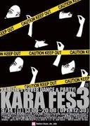 KARAFES ポスター