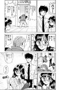 木下あゆみ【NUB48ミスコン公式エントリー】