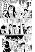 高橋律子【NUB48ミスコン公式エントリー】