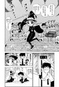 黒井マミ【NUB48ミスコン公式エントリー】