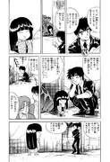 座敷わらし【NUB48ミスコン公式エントリー】