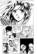 口裂け女【NUB48ミスコン公式エントリー】