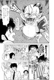 小林由香【NUB48ミスコン公式エントリー】