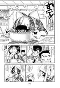 蛤女房【NUB48ミスコン公式エントリー】