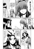 千佳羅【NUB48ミスコン公式エントリー】