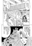 ルナ【NUB48ミスコン公式エントリー】