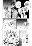 リン【NUB48ミスコン公式エントリー】