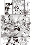 糸奈【NUB48ミスコン公式エントリー】