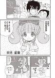 卯月星蘭【NUB48ミスコン公式エントリー】