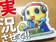 『2D版ロックマンDASH3』実況動画公開中!!
