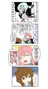 ヲきゅう・4