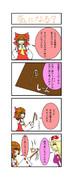 『東方』くれくれ4コマ 15
