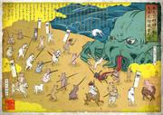 巨大な邪神に挑む東西猫連合之図