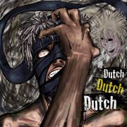 Dutch Dutch Dutch