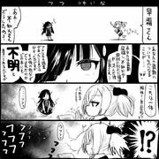 【艦これ】早霜の謎【史実】