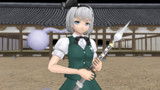 【東方MMD】妖夢