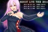 「EGOIST LIVE TOUR 2014」記念