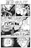 頭文字A/Z ー最速侍女伝説ー