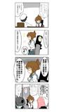 ヲきゅう・5