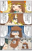 ぷちこれ8