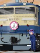 国鉄機関士、彼方さくらです