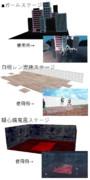 シンプルステージ三種【配布】