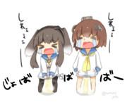 しれぇ!(じょばー)