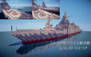 【minecraft】DDG-09 ふゆづき
