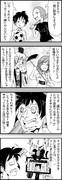 『ハイパーテキスト サイトちゃん』第11話