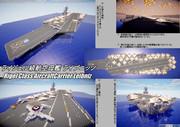 【minecraft】ライジェル級RC-01 ライプニッツ【warship】