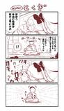 秋雲(ミニ)&提督(じいちゃん)