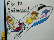 Fly to Shimane!