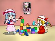 積み木遊びなスカーレット姉妹