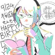 桜庭先生お誕生日おめでとうございます!
