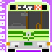「京都市バス」ドット絵アイコン