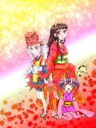 秋分(アキワカレ) 日本鬼子&ついなちゃん&小日本