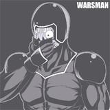 ウォーズマン