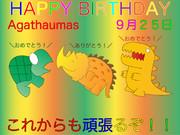 【お誕生日】自分に向けての誕生祝い【おめでとう】