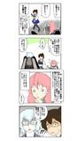 ヲきゅう・8